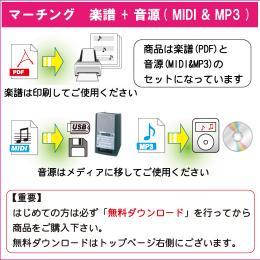 Mp3 グランド エスケープ